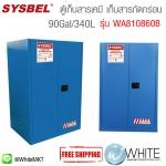 ตู้เก็บสารเคมี สำหรับเก็บสารกัดกร่อน Safety Cabinet|Corrosive Cabinet (90Gal/340L) รุ่น WA810860B