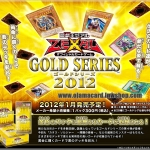 Gold Series 2012 [GS04]