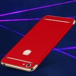 (025-1054)เคสมือถือวีโว่ Vivo V7/Y75 เคสพลาสติกสีสดใสขอบแววสไตล์แฟชั่น