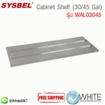Cabinet Shelf (30/45 Gal) รุ่น WAL03045