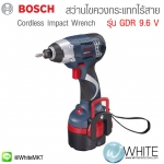 สว่านไขควงกระแทกไร้สาย รุ่น GDR 9.6 V Cordless Impact Wrench ยี่ห้อ BOSCH (GEM)