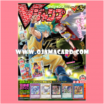 V Jump July 2018 ¬ No Card + Book Only