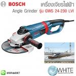 เครื่องเจียรไฟฟ้า รุ่น GWS 24-230 LVI Angle Grinder ยี่ห้อ BOSCH (GEM)