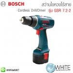 สว่านไขควงไร้สาย รุ่น GSR 7.2-2 Cordless Drill/Driver ยี่ห้อ BOSCH (GEM)