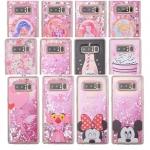 (436-406)เคสมือถือ Case Samsung S8 เคสขอบนิ่ม Glitter กากเพชรลายน่ารักๆ