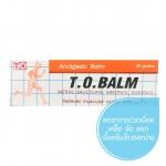 Analgesic Balm T.O.BALM 30grams. ครีมทาบรรเทาปวด ที.โอ.บาล์ม 30กรัม.