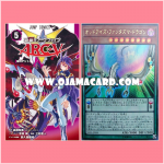 Yu-Gi-Oh! ARC-V Vol.5 [YA04-JP] + YA05-JP001 : Odd-Eyes Phantasma Dragon (Ultra Rare)