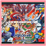 H Booster Set 1 : Giga Future (BF-H-BT01) - Booster Box