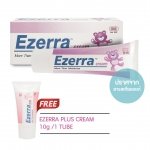 Ezerra Cream 25g. & Ezerra plus 10g. อีเซอร์ร่า ครีม 25กรัม แถม อีเซอร์ร่า พลัส 10กรัม