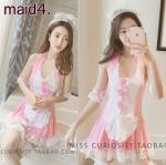 รหัส Maid4 สีชมพู ชุดคอสเพลย์แม่บ้านสาวสุดเซ็กซี่