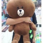 ตุ๊กตาไลน์ Line ลาย หมีบราวน์ Brown ขนาดใหญ่ 80 cm