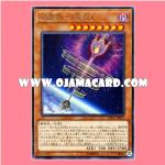 "SOFU-JP017 : World Legacy - ""World Scepter / Star Relic - ""Star Scepter"" (Rare)"