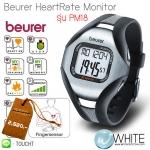 Beurer HeartRate Monitor without Chest Strap รุ่น PM18  นาฬิกาข้อมือนับก้าว และ คำนวณการเคลื่อนไหวได้ (PM18) by WhiteMKT