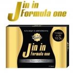 Jin In Formula One จิน อิน ฟอร์มูล่า วัน (ยูสลิม) บรรจุ 10แคปซูล