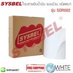 กระดาษซับน้ำมัน แบบม้วน ชนิดหนา Absorbent|Oil-Only Absorbent Roll (Heavy) รุ่น SOR002