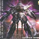 Providence Gundam G.U.N.D.A.M Edition (MG)