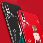 (025-1205)เคสโทรศัพท์มือถือหัวเว่ย Case Huawei P20 เคสขอบเพชรลายผู้หญิงสวยอยากโชว์แต่ด้านหลัง