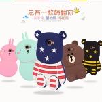 (013-025)เคสมือถือซัมซุง Case Samsung A9 Pro เคสนิ่มหมีลายธงชาติ