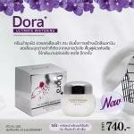 DORA+ Ultimate Whitening โดร่าพลัส อัลติเมท ไวท์เทนนิ่ง ครีมทาฝ้า