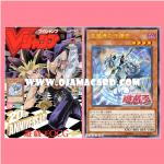 V Jump April 2018 + VJMP-JP143 : Keeper of Dragonic Magic (Ultra Rare)