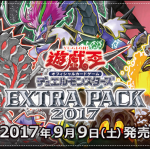Extra Pack 2017 [EP17]