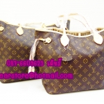 Louis Vuitton Classic Monogram Neverfull MM GM