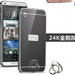 (พร้อมส่ง14)เคสมือถือ HTC Desire 816 เคสกรอบโลหะประกบสองชิ้นแบบสไลด์พื้นหลังเคลือบเงา