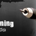 เครื่องเจาะและขันยึด Drilling / Fastening