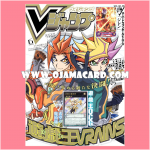 V Jump June 2018 ¬ No Card + Book Only