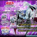 506 - Gladiator's Assault [GLAS]