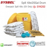 ชุดซับสารเคมีชนิดน้ำมัน ประจำจุด Spill Kits|20Gal-Drum Overpack Spill Kits (Oil Only) รุ่น SYK202