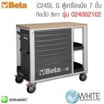 C24SL G ตู้เครื่องมือ 7 ชั้น ท๊อปไม้ สีเทา รุ่น 024002102 ยี่ห้อ BETA จาก อิตาลี