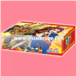 Future Card Buddyfight Deck Holder / Storage Box Collection Vol.72 - Gao Mikado & Drum Bunker Dragon (Hard Paper)