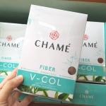 สูตรใหม่ Chame V-Col Fiber ชาเม่ วีคอล ไฟเบอร์ บรรจุ 5 ซอง