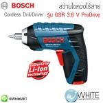 สว่านไขควงไร้สาย รุ่น GSR 3.6 V ProDrive Cordless Drill/Driver ยี่ห้อ BOSCH (GEM)