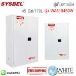 ตู้เก็บสารเคมีสำหรับเก็บสารที่เป็นพิษ Safety Cabinet|Toxic Cabinet (45 Gal/170L) รุ่น WA810450W