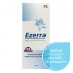 Ezerra Extra Gentle Cleanser 150 ml. อีเซอร์ร่า เอ็กซตร้า เจลเทิ้ล คลีนเซอร์ 150มล.