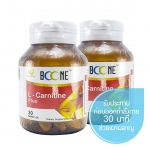 SANAYLORRIENT BOONE L-Carnitine Plus (30 tabs/bottle) เสน่ห์ลอเรียนท์ บูนี่ แอล-คาร์นิทีน พลัส (30 เม็ด/ขวด)2ขวด