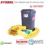 ชุดซับสารเคมี ชนิดเคลื่อนย้าย Spill Kit|Mobile Spill Kit (Chemical Only) รุ่น SKIT002Y
