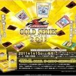 Gold Series 2011 [GS03]