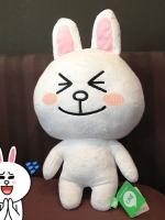 ตุ๊กตาline cony ยิ้มแย้ม ขนาด 40 cm.