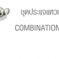 ชุดประแจแหวนข้างปากตาย (นิ้ว) COMBINATION WRENCH SETS (INCH)