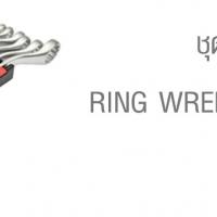 ชุดประแจแหวน (มม.) RING WRENCH SETS (MM)