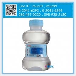 น้ำกลั่นปราศจากเชื้อ ใช้ภายนอก SWI (Sterile Water for Irrigation)