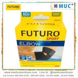 อุปกรณ์พยุงข้อศอก รุ่นปรับกระชับได้ Futuro™ Sport Adjustable Elbow Support ฟูทูโร่™ สปอร์ต