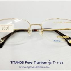 กรอบแว่น TITANOS Pure Titanium กรอบเซาะร่อง รุ่น T-1133
