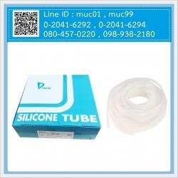 สายยางซิลิโคน Silicone Tube