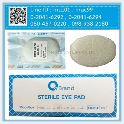 ผ้าก๊อซปิดตา ปลอดเชื้อ (Eye Pad)