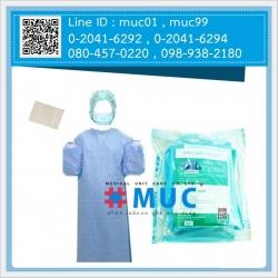 เสื้อกาวน์ผ่าตัดปลอดเชื้อ (Sterile Surgical Gown)