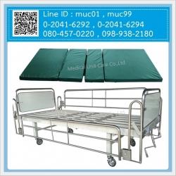 เตียงผู้ป่วย มือหมุน 2 ไก หัวท้ายโฟเมก้า ( ส่งฟรี กทม / ตจว เก็บค่าส่งปลายทาง)
